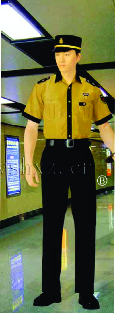 Security Uniform 07
